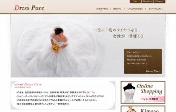 Dress Pure